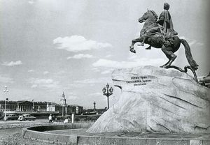 Étienne Maurice Falconet - Monument to Peter the Great
