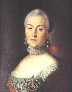 Alexey Petrovich Antropov - Portrait of Grand Duchess Catherine Alekseevna, Future Empress Catherine II the Great