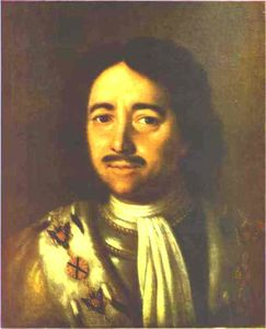 Portrait of Peter the Great, Oil On Canvas by Alexey Petrovich Antropov  (order Fine Art Print on canvas Alexey Petrovich Antropov)