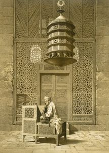 Émile Prisse D-avennes - Funerary Or Sepuchral Mosque Of Sultan