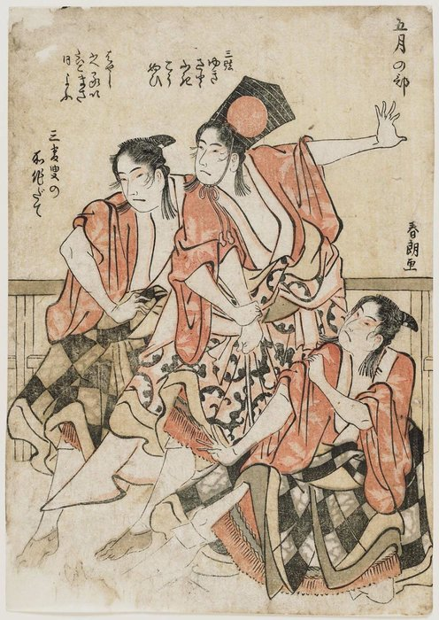 A Dashing Sanbasô Dance Play by Katsushika Hokusai (1760-1849, Japan)