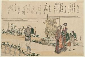 Katsushika Hokusai - A Farmer And Two Young Women On A Country