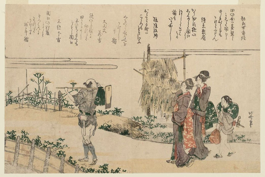 A Farmer And Two Young Women On A Country by Katsushika Hokusai (1760-1849, Japan)