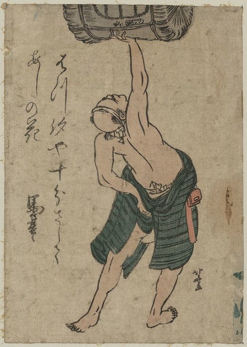 A Man Lifting A Sake Barrel by Katsushika Hokusai (1760-1849, Japan)