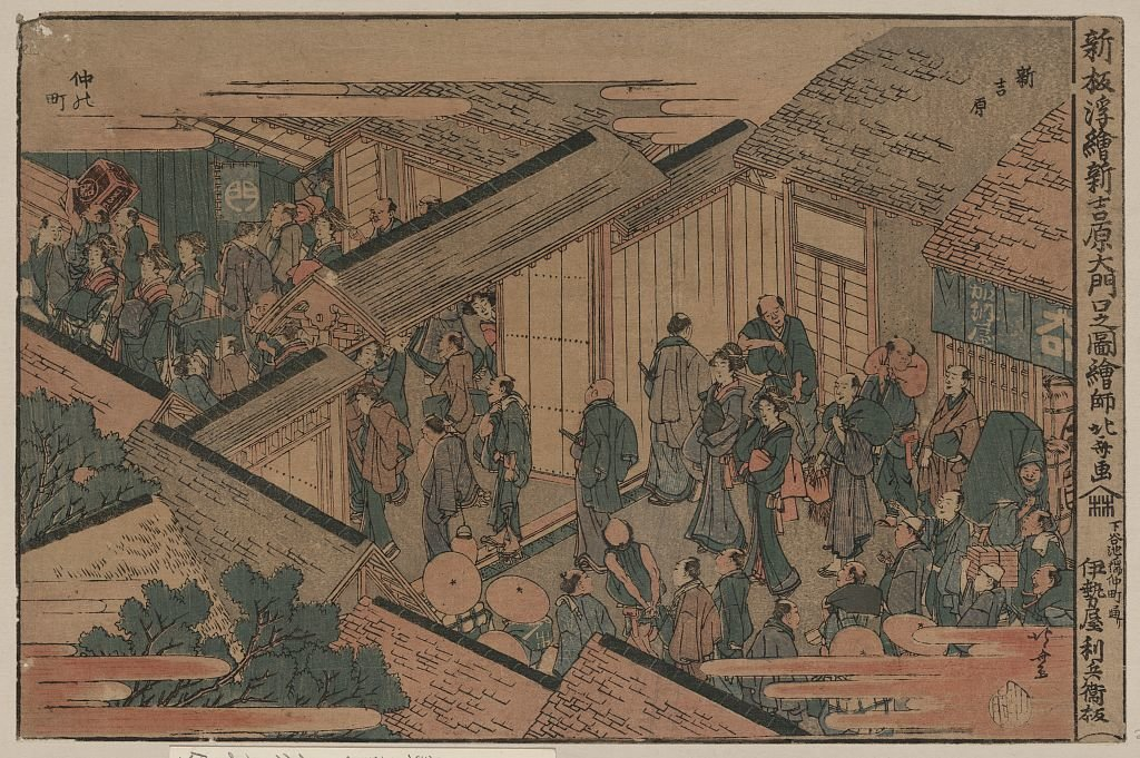 A New Edition Of Perspective Print Showing The Great Gate At New Yoshiwara by Katsushika Hokusai (1760-1849, Japan)