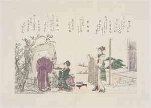 Katsushika Hokusai - A Priest Taking A Rubbing From A Stone Monument