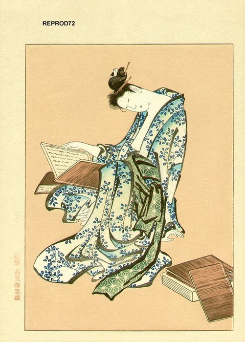 A Rook-reading Ripe Beauty by Katsushika Hokusai (1760-1849, Japan) | Famous Paintings Reproductions | WahooArt.com