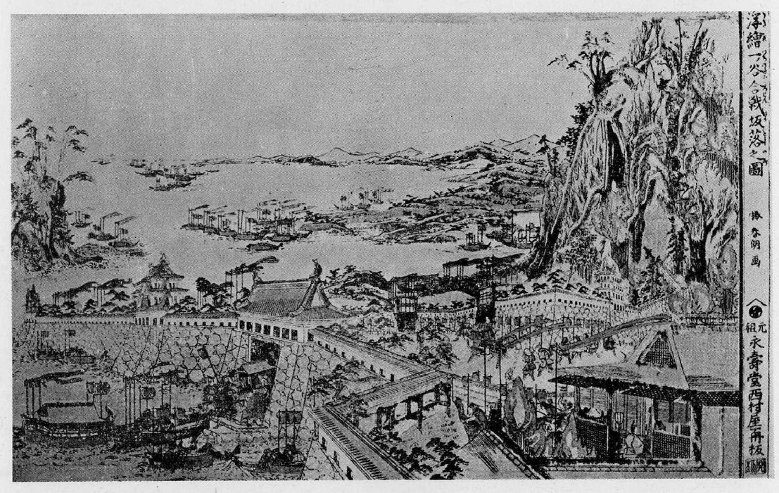 A Valley Close Down The Osaka World War by Katsushika Hokusai (1760-1849, Japan)