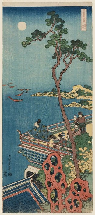 Abe No Nakamaro, From The Series A True Mirror Of Chinese And Japanese Poetry by Katsushika Hokusai (1760-1849, Japan)