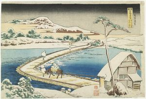 Katsushika Hokusai - An Ancient View Of The Pontoon Bridge At Sano
