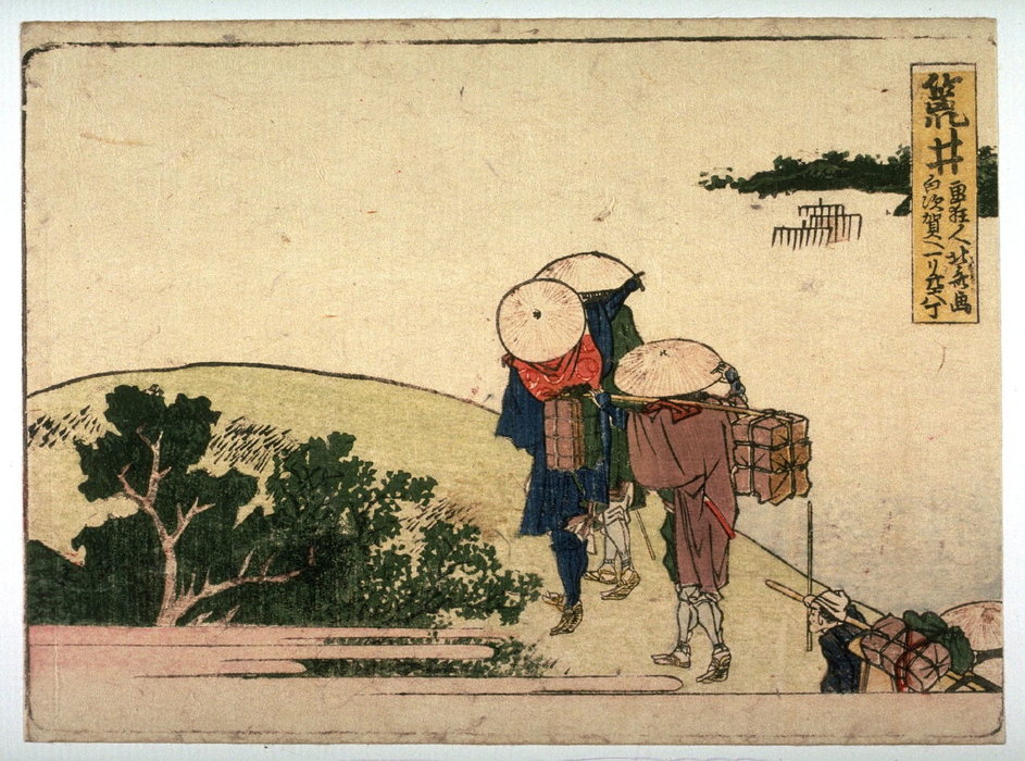 Arai by Katsushika Hokusai (1760-1849, Japan) | Painting Copy | WahooArt.com