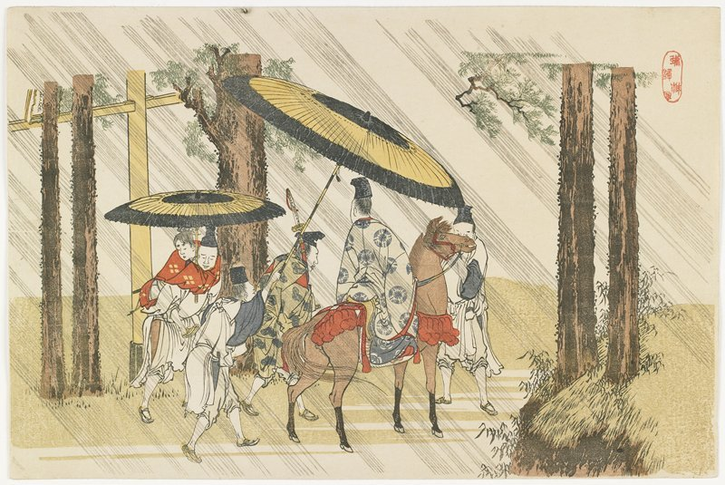 Aridoshi Shrine by Katsushika Hokusai (1760-1849, Japan)