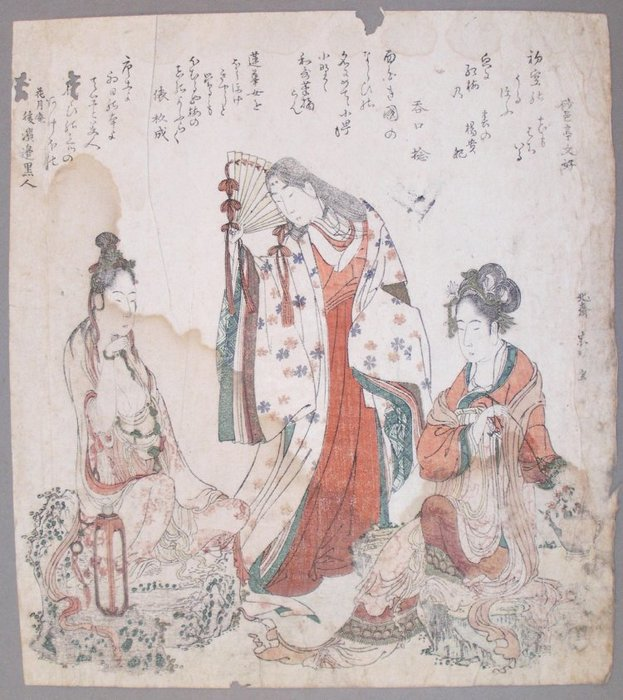 Beauties Of China, Japan And India by Katsushika Hokusai (1760-1849, Japan)