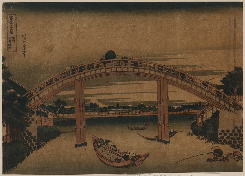 Below Mannen Bridge At Fukagawa. by Katsushika Hokusai (1760-1849, Japan)