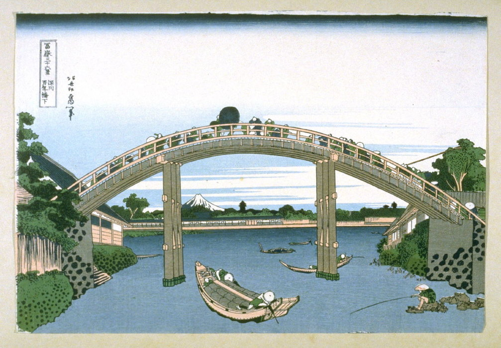 Bridge With View Of Mount Fuji In The Background by Katsushika Hokusai (1760-1849, Japan)