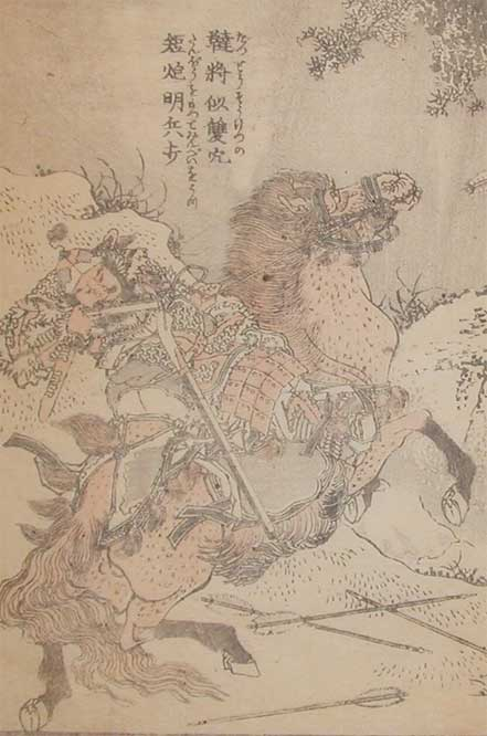 Chinese Soldier On A Horse by Katsushika Hokusai (1760-1849, Japan) | Painting Copy | WahooArt.com