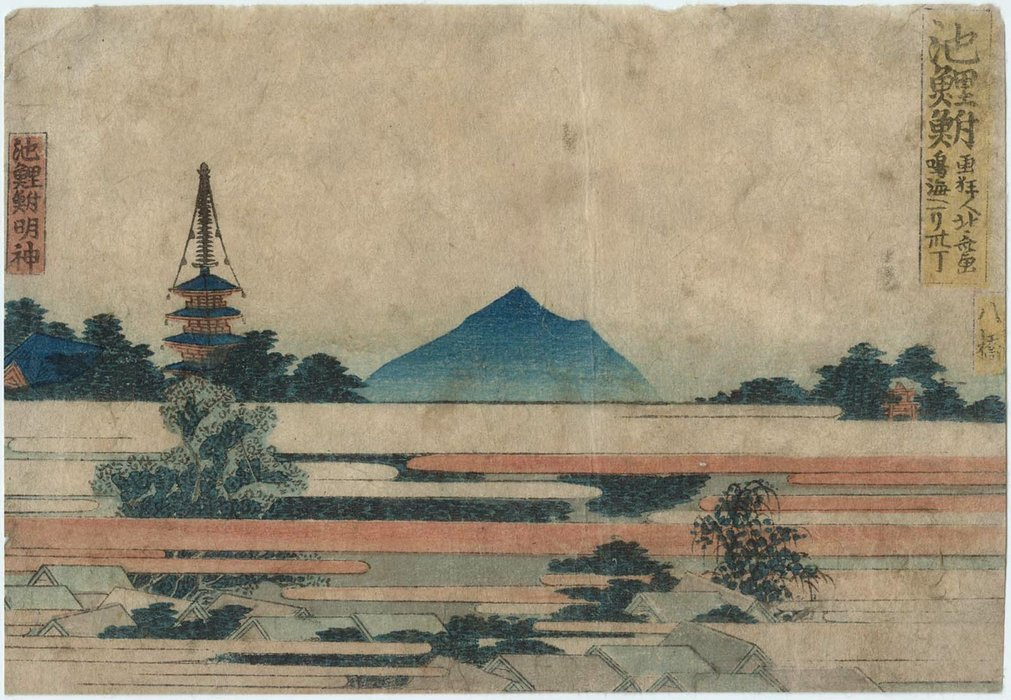 Chiryû, From An Untitled Series Of The Fifty-three Stations Of The Tôkaidô Road by Katsushika Hokusai (1760-1849, Japan) | Art Reproduction | WahooArt.com