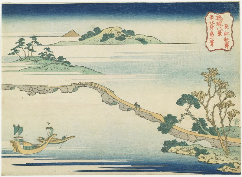 Clear Sky Of Autumn At Choko by Katsushika Hokusai (1760-1849, Japan)