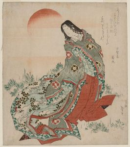 Katsushika Hokusai - Court Lady And Pine Shoots