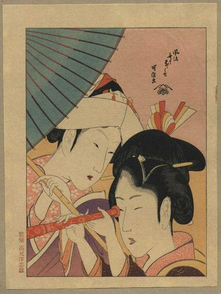 Court Lady And Young Woman With A Foreign Telescope by Katsushika Hokusai (1760-1849, Japan)