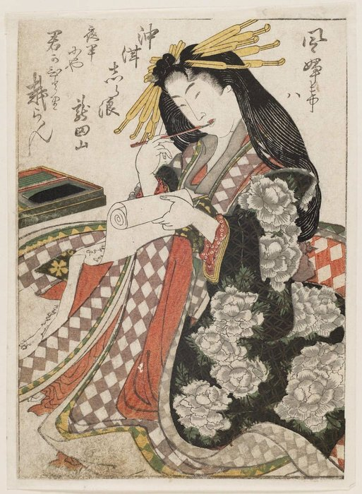 Courtesan Writing by Katsushika Hokusai (1760-1849, Japan)
