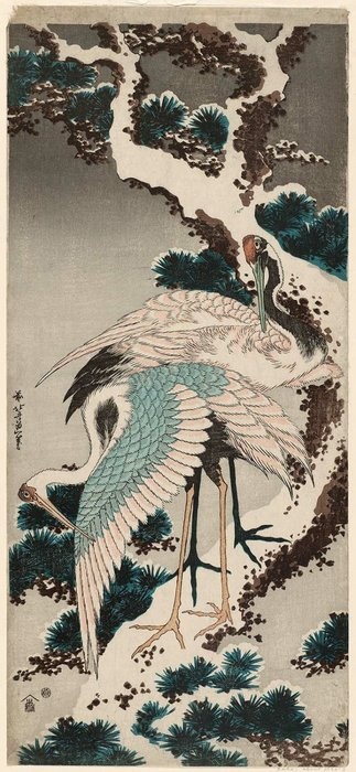 Cranes On A Snow-covered Pine Tree by Katsushika Hokusai (1760-1849, Japan)