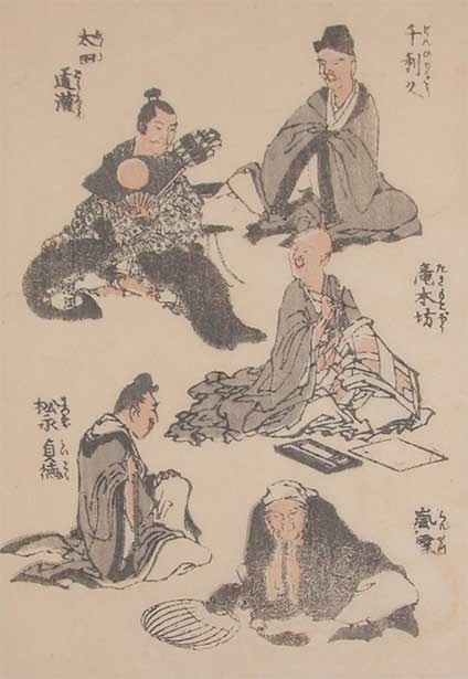 Eminent People by Katsushika Hokusai (1760-1849, Japan)
