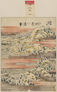 Katsushika Hokusai - Evening Snow At Hira