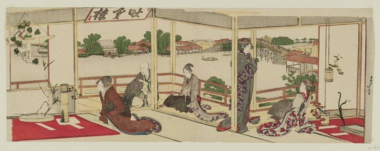 Exhibition Of Flower Arrangements In A Room Overlooking The Sumida River by Katsushika Hokusai (1760-1849, Japan)