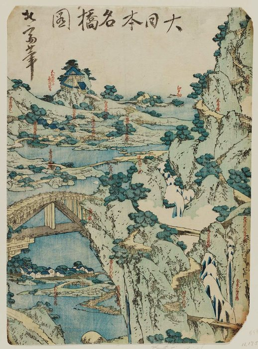 Famous Bridges Of Japan by Katsushika Hokusai (1760-1849, Japan)