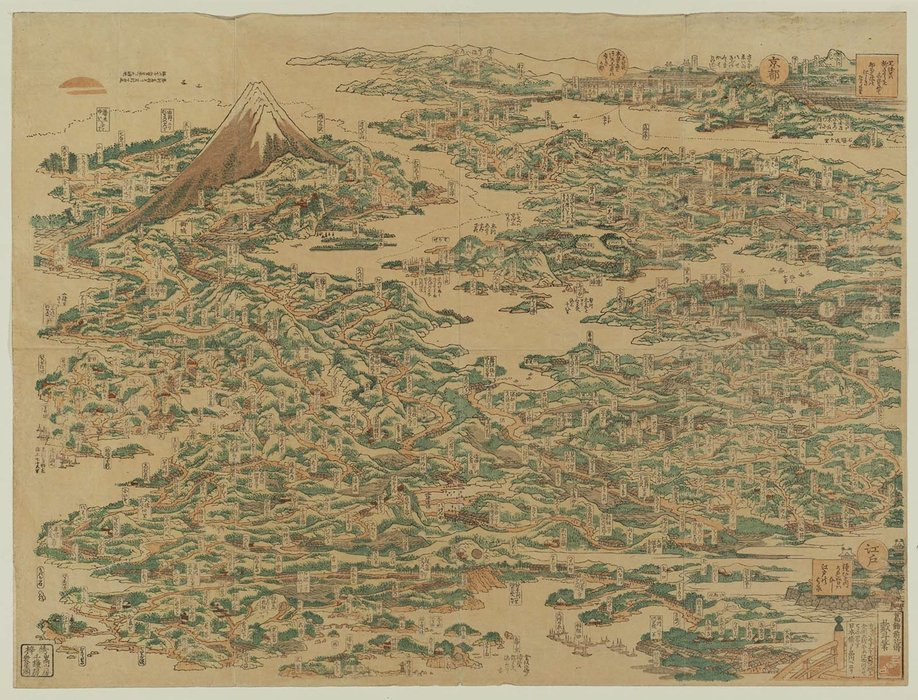 Order Oil Painting : Famous Places On The Tôkaidô At A Glance by Katsushika Hokusai (1760-1849, Japan) | WahooArt.com