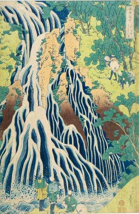 Famous Waterfalls From The Varius Provinces by Katsushika Hokusai (1760-1849, Japan)