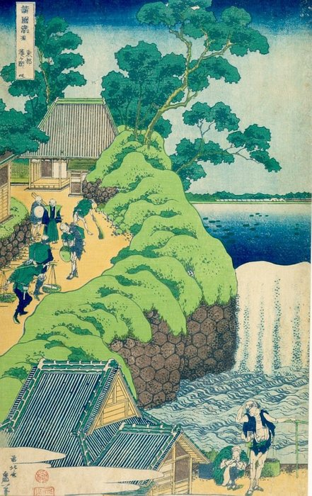Famous Waterfalls From The Varous Provinces by Katsushika Hokusai (1760-1849, Japan)