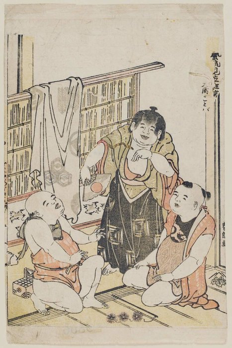 Fashionable Imitations Of Plays by Katsushika Hokusai (1760-1849, Japan)