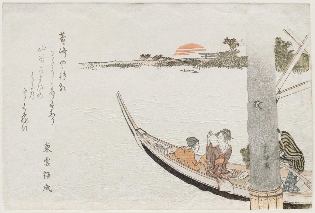 Ferry Boat Passing Bridge Pillar by Katsushika Hokusai (1760-1849, Japan)
