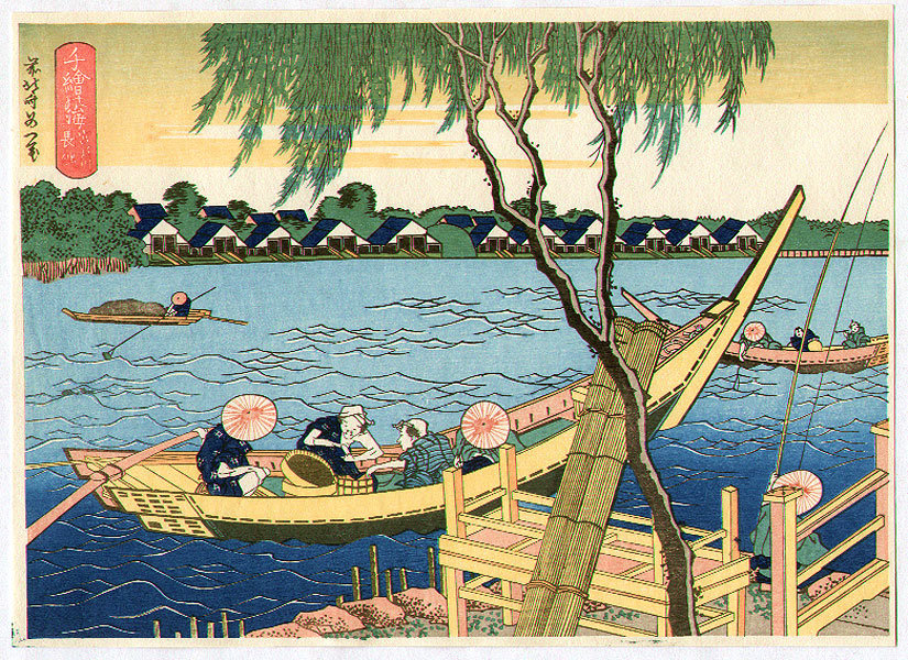 Fishing At Naganawa by Katsushika Hokusai (1760-1849, Japan) | Oil Painting | WahooArt.com