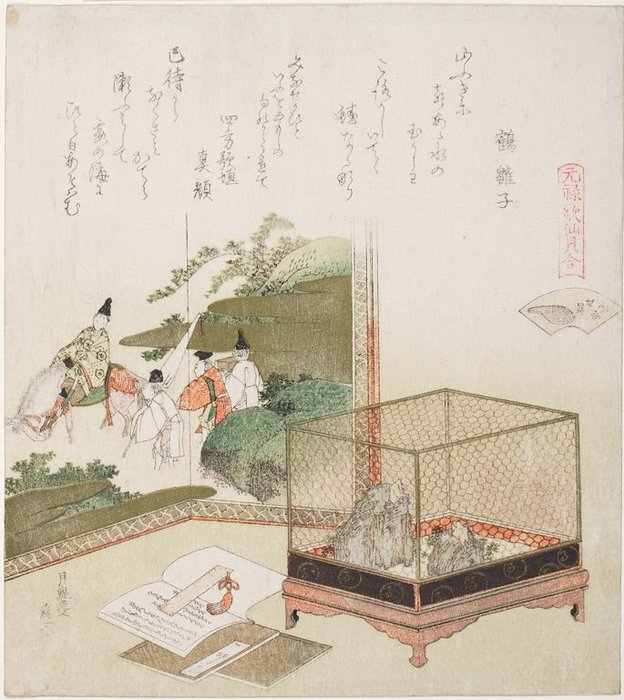 Frogs In A Cage Before A Painted Screen by Katsushika Hokusai (1760-1849, Japan)