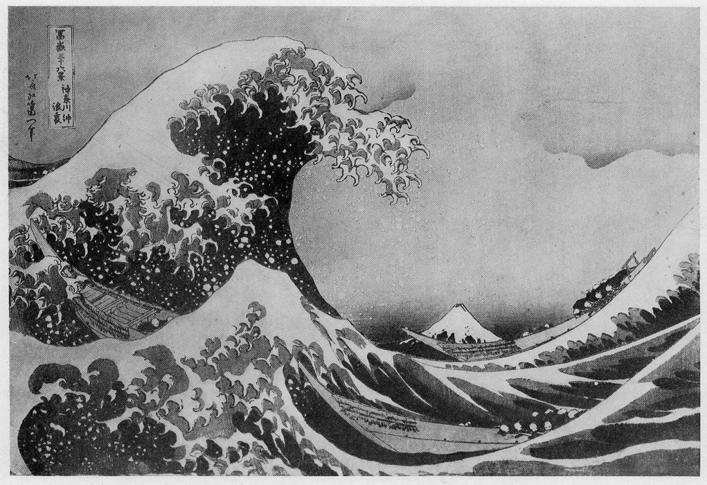Fu Yue Thirty-six Views by Katsushika Hokusai (1760-1849, Japan) | Art Reproduction | WahooArt.com