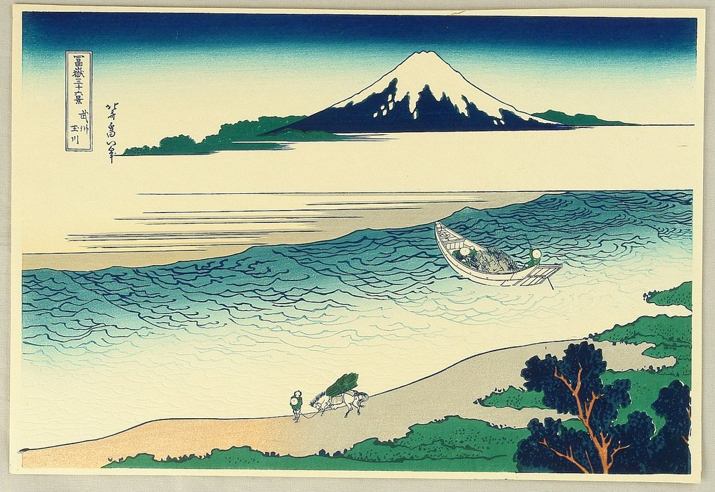 Fugaku Sanju-rokkei - Tama River by Katsushika Hokusai (1760-1849, Japan) | Art Reproduction | WahooArt.com