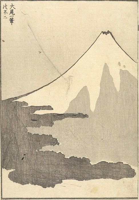 Fuji Concluded In One Stroke by Katsushika Hokusai (1760-1849, Japan)