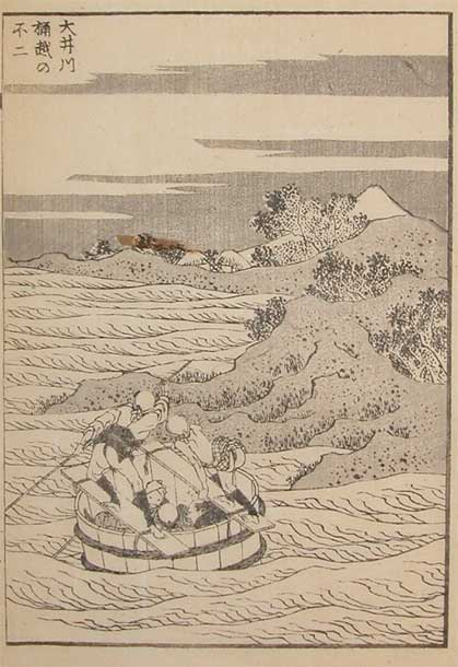 Fuji From A Bucket Ferry On The Oi River by Katsushika Hokusai (1760-1849, Japan)