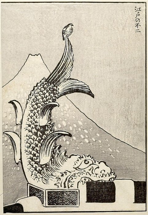 Fuji From Edo by Katsushika Hokusai (1760-1849, Japan) | Art Reproduction | WahooArt.com