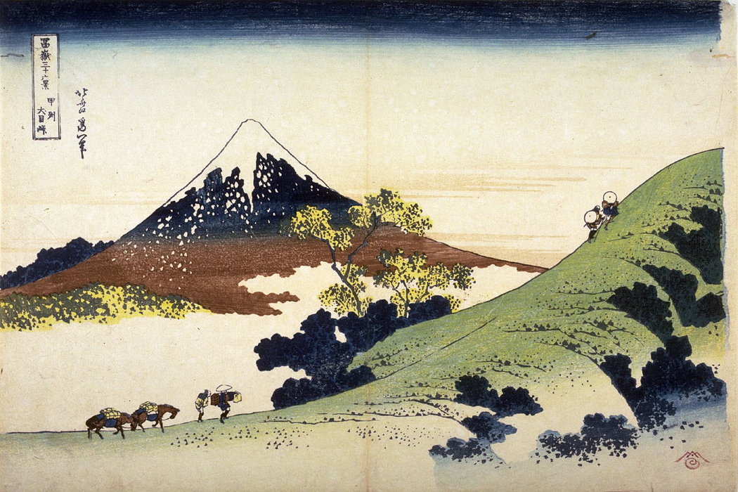 Fuji From Inume Pass In Kai Province by Katsushika Hokusai (1760-1849, Japan) | Oil Painting | WahooArt.com