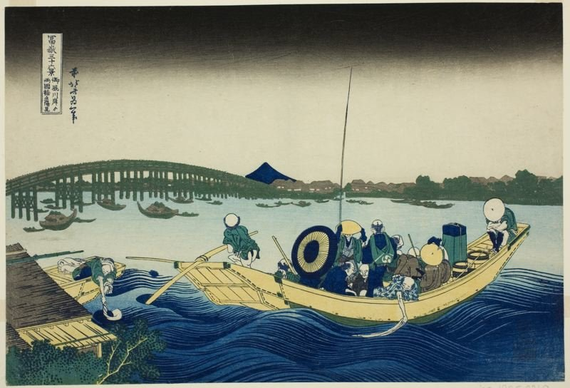 Fuji From Ommayagashi With Twilight Over Ryogoku Bridge by Katsushika Hokusai (1760-1849, Japan)