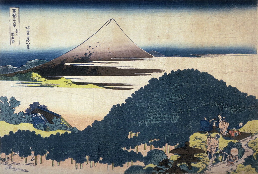 Fuji From The Cushion Pine Tree At Aoyama by Katsushika Hokusai (1760-1849, Japan)