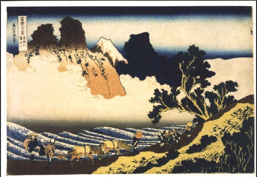 Fuji From The Minobu River by Katsushika Hokusai (1760-1849, Japan)