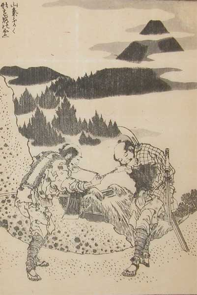 Fuji In Deep Mountain Mist by Katsushika Hokusai (1760-1849, Japan)