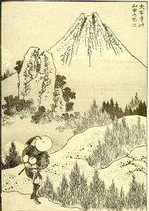 Katsushika Hokusai - Fuji In The Mountains Of Taisekiji Temple