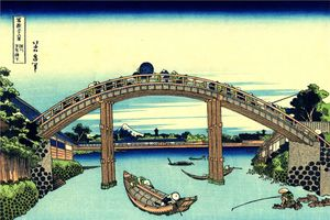 Katsushika Hokusai - Fuji Seen Through The Mannen Bridge At Fukagawa