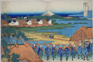 Katsushika Hokusai - Fuji Viewed From The Pleasure Quarters At Senju